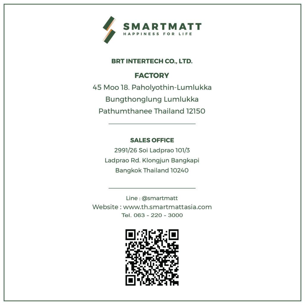 ติดต่อ SMARTMATT